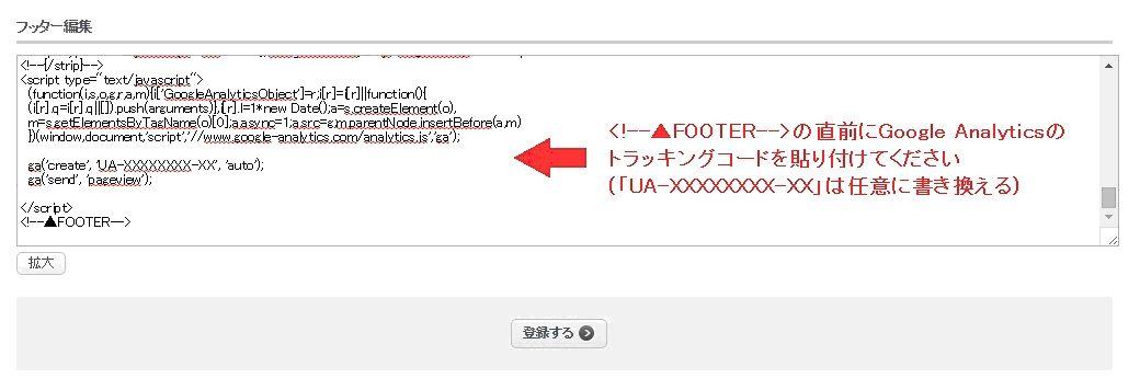 EC-CUBE_FOOTER2