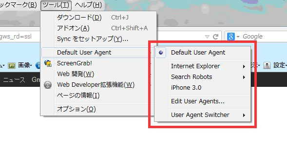 User-Agent-Switcher2