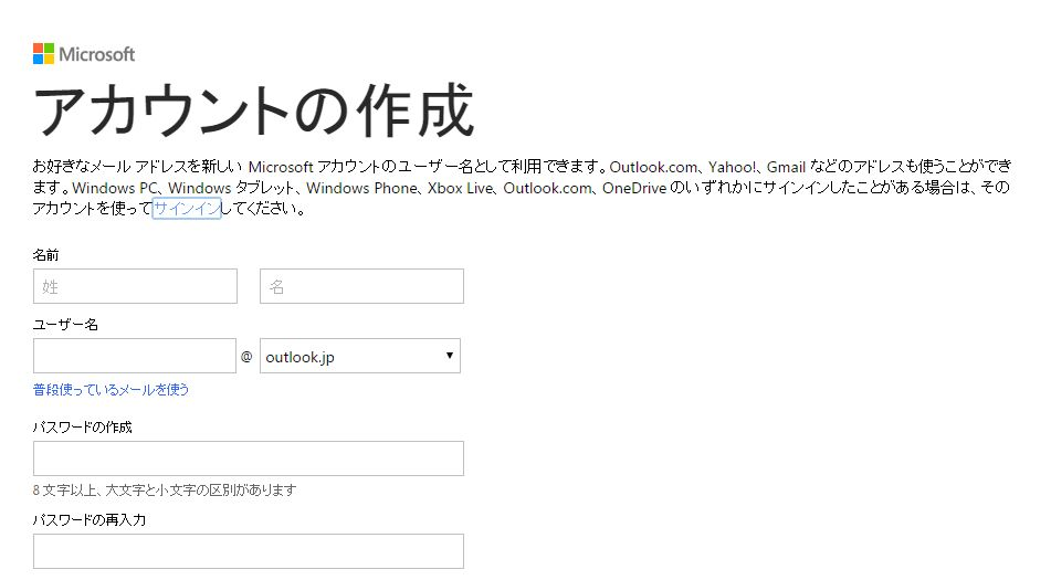 bing-webmaster-tools-account